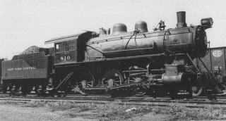 Engine 999